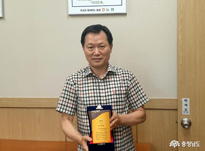 천안시조공법인 김충구 대표, '학교급식사업발전' 공로...2년 연속 인정받아