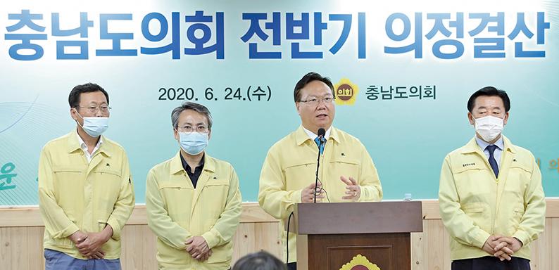 """전반기 의정 결산 """"도민과 함께지방분권 토대 다졌다"""""""