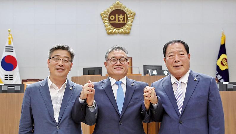후반기 의장 김명선·제1부의장 전익현·제2부의장 조길연