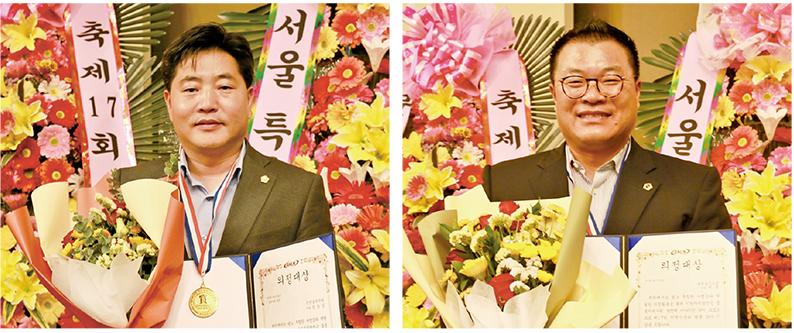 김동일·최훈 의원, 의정대상 수상