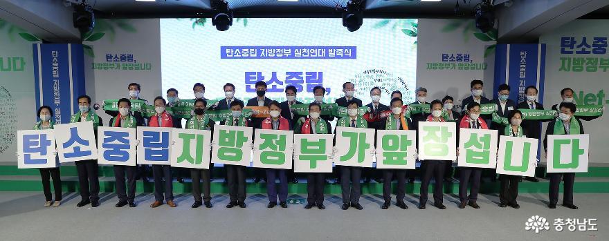기후변화 대응·친환경 에너지전환 '앞장' 2