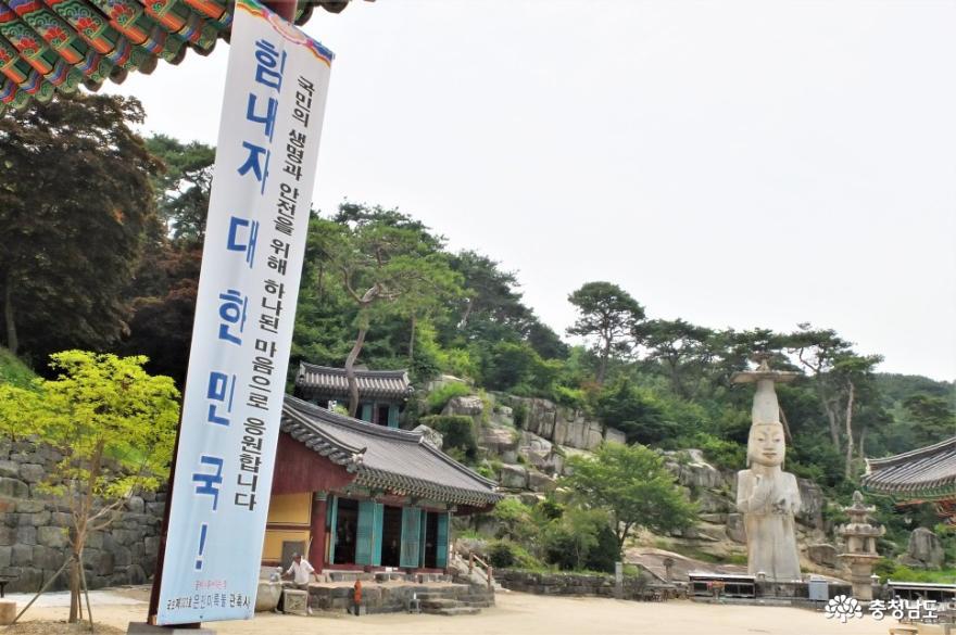 논산시민공원과 관촉사를 잇는 반야산 산책길 걷기 7