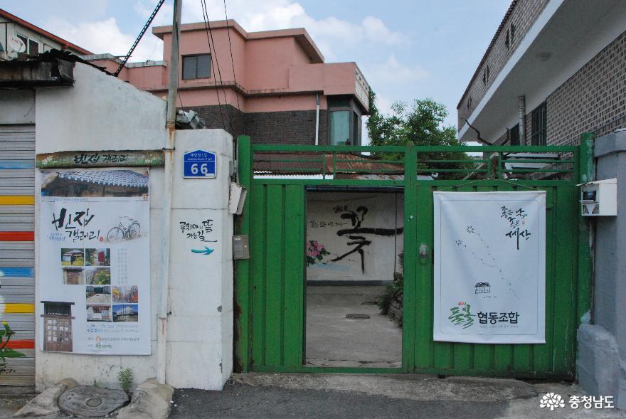 공주 원도심 기획사진전 '빈집갤러리', 다녀오셨나요? 2