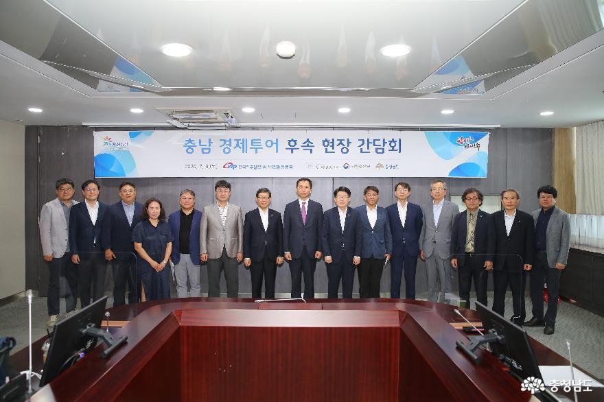 충남형 해양신산업 '순풍에 돛' 6