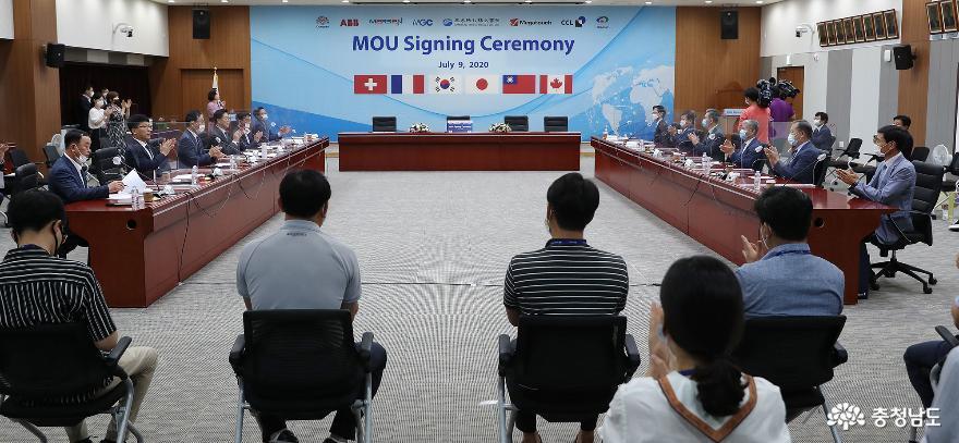 글로벌 외투기업 '충남에 통 큰 투자'…MOU 체결 1