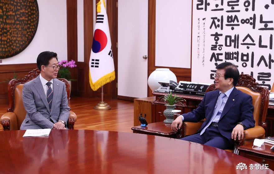 국회의장 만나 충남 3개 현안 지원 요청