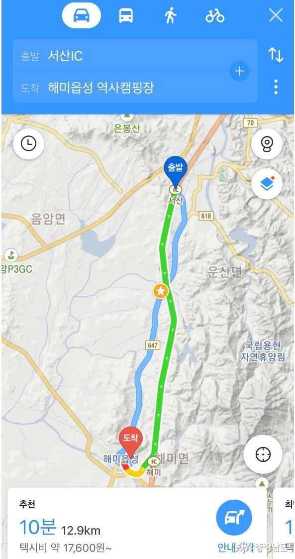 역사와 맛을 한자리에서 '해미읍성 역사캠핑장' 1
