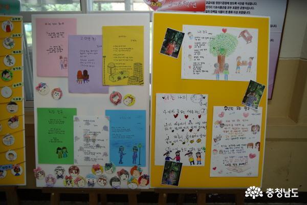 어린이들은 포스트 코로나 시대를 어떻게 이겨내고 있을까? 3