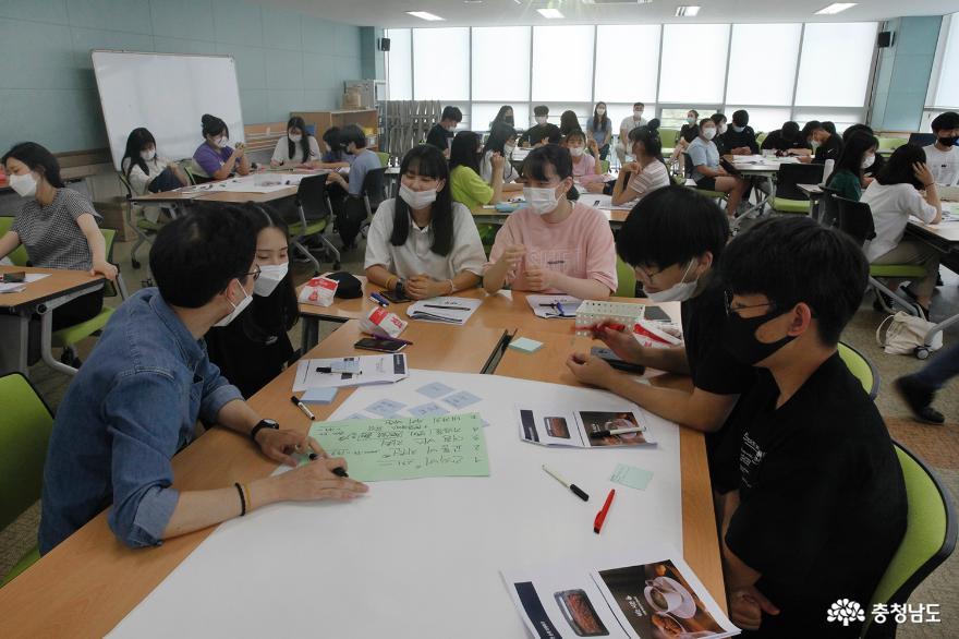 서산시, 2020 서산시 청소년참여예산제 워크숍 개최