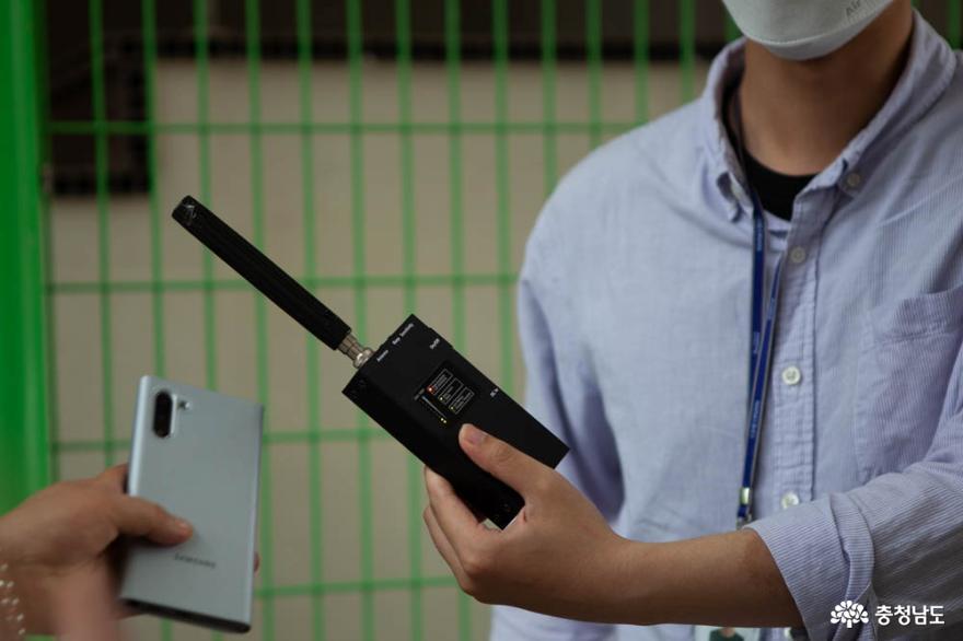 안전한 공중화장실, 불법카메라 점검으로 지역 내 안전위해요소 제거 사진