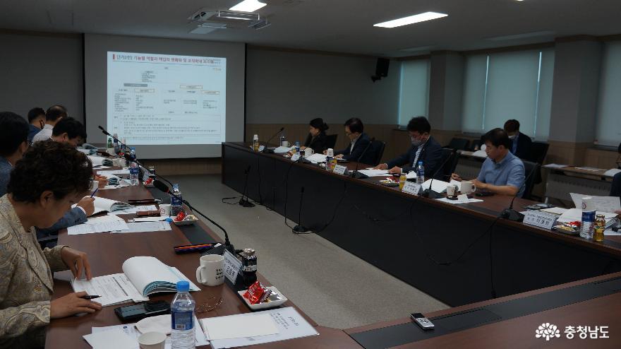 충남경제진흥원, 경영효율화를 위한 용역 최종보고회 개최
