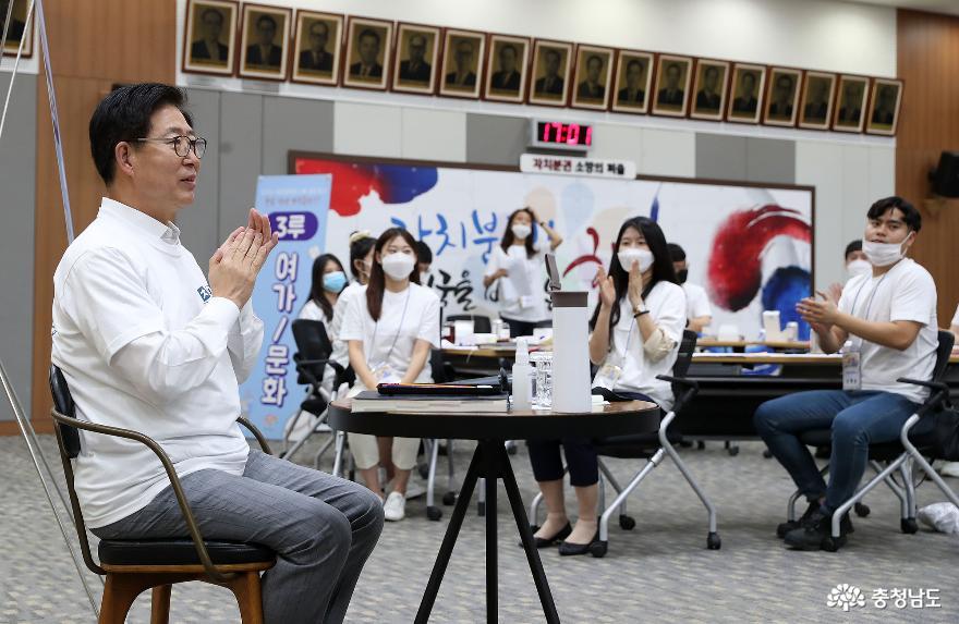 '청년공무원의 고민은?'…토크·공감 콘서트 개최