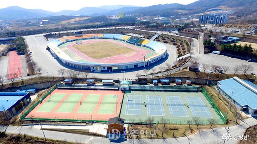 한국전쟁 상흔 덮은 '홍주종합경기장'