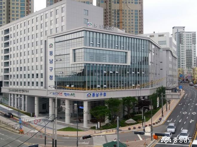 새로운 도시재생 성공모델, 천안 동남구청사 새 둥지