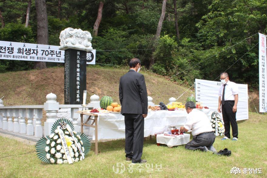 한국전쟁민간인희생자 70주년 추모제·추모식