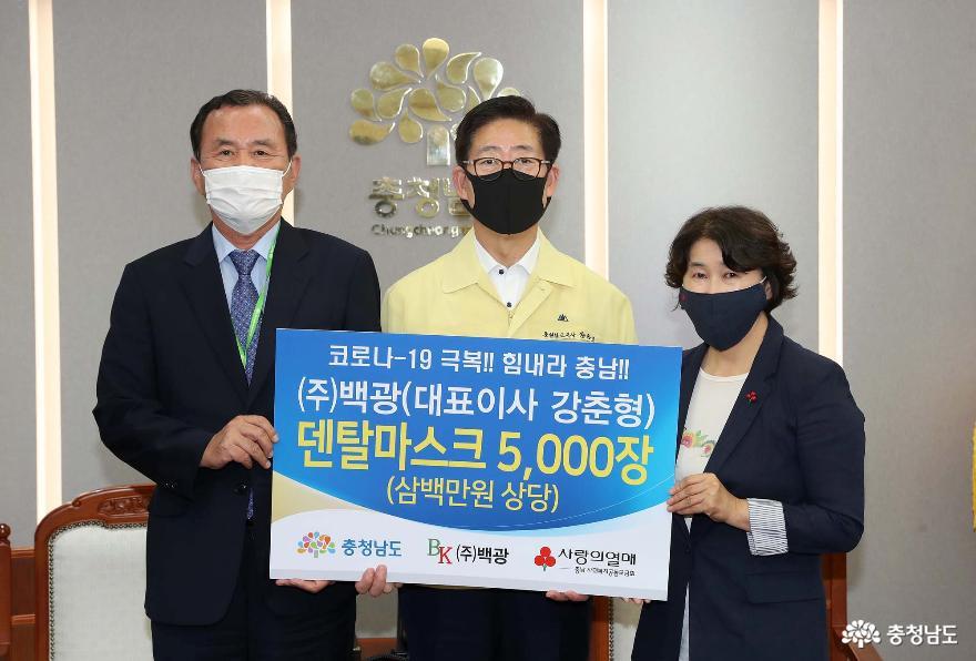 '코로나19 극복' 마스크 5000장 전달