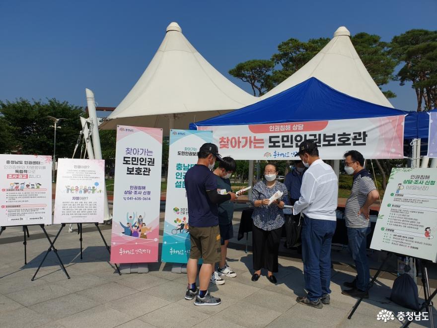 '찾아가는 도민인권보호관' 첫 운영
