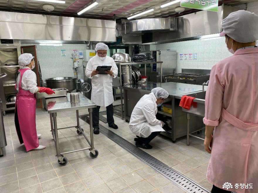 충남교육청, 유치원 급식 시설 긴급 안전 점검 실시