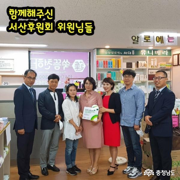 초록우산 어린이재단-유니베라 서산중앙지사의 나눔현판 전달식 진행