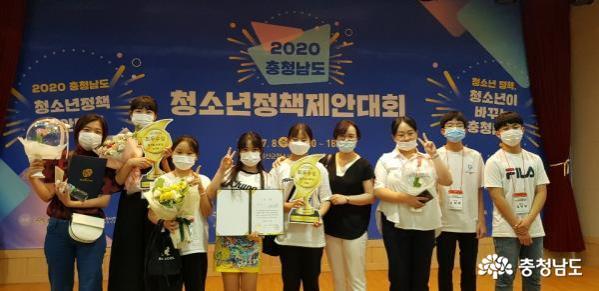 청소년정책제안 대회에서 최우수상을 차지한 당진시청소년상담복지센터 동아리
