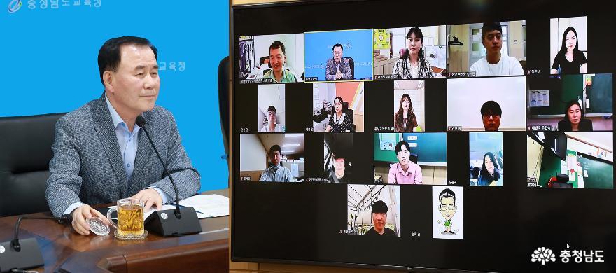 충남교육청, 유튜브 교사지원단 위촉