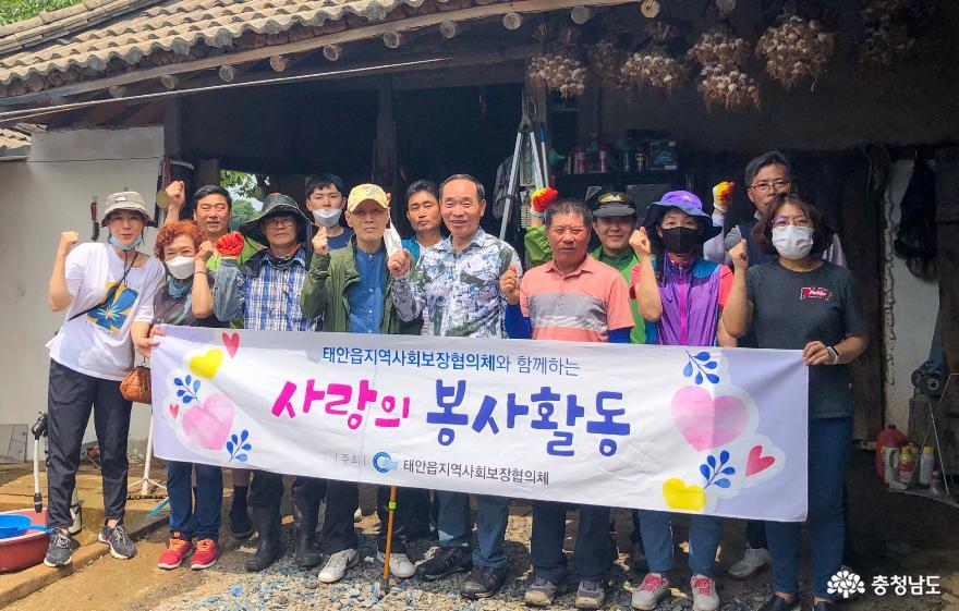 태안읍지역사회보장협의체, '사랑의 집수리 봉사' 나서!