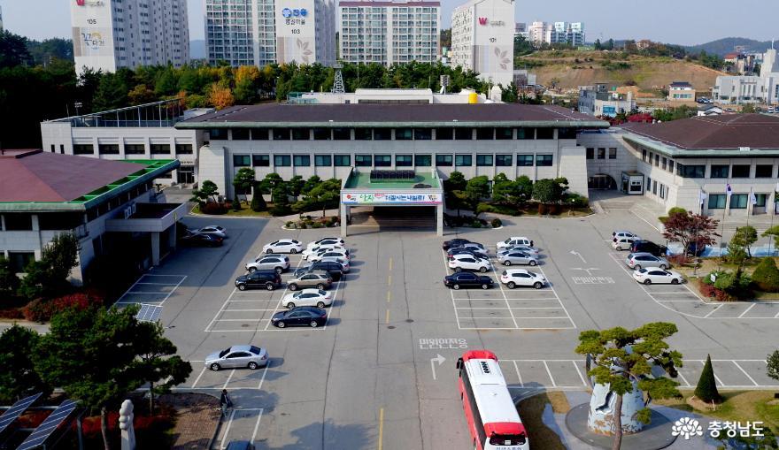 태안군, '태안군 농어촌마을지원센터 채용설명회' 개최!