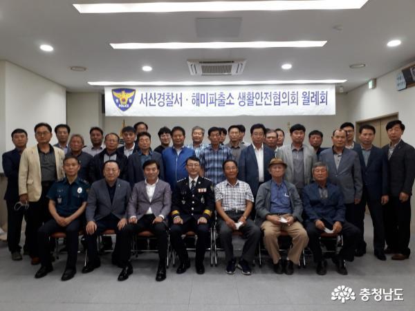 지난 14일 해미면행정복지센터 2층에서 서산경찰서 해미파출소 생활안전협의회(연합회장 이귀형) 7월 월례회가 개최되었다.