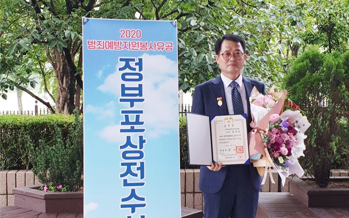 김영길 미래통신공사 대표, 대통령표창 수상