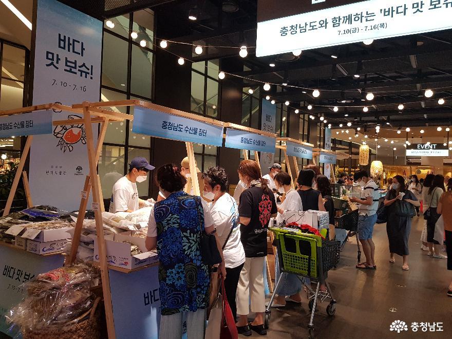 충남경제진흥원, 우수 중소(수산) 기업제품 홍보·판매전 개최