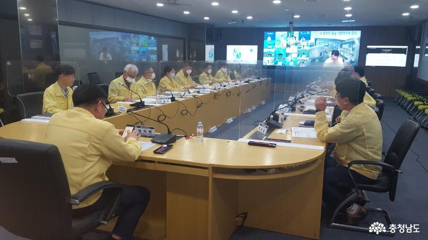 재난대응 협력강화로 '더 안전한 충남' 실현