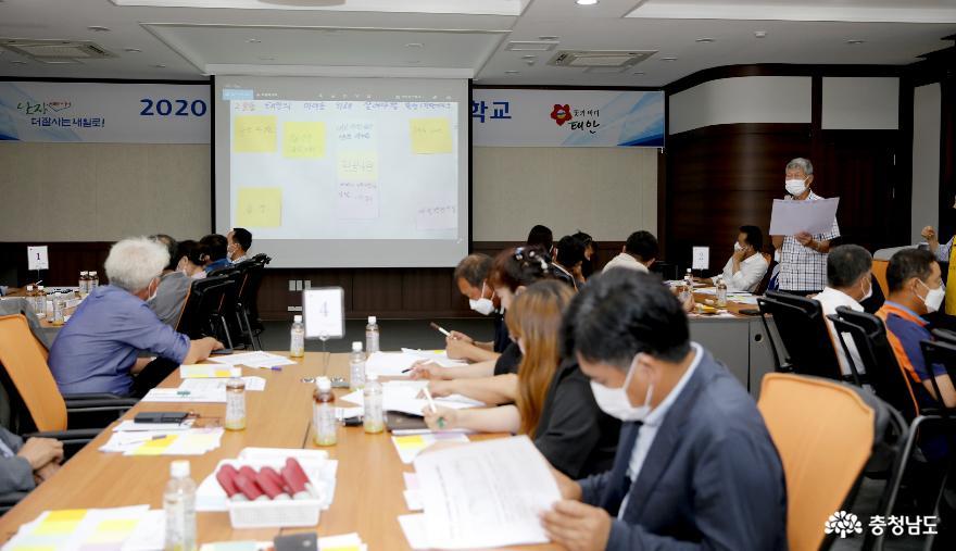 태안군, '군민의 뜻 예산에 직접 반영한다!' 주민참여예산학교 운영!