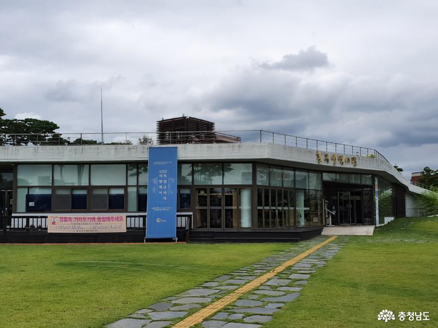 홍성 의병과 독립군의 역사를 볼 수 있는 홍주성역사관