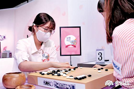 보령머드팀 여자바둑 단독1위 등극