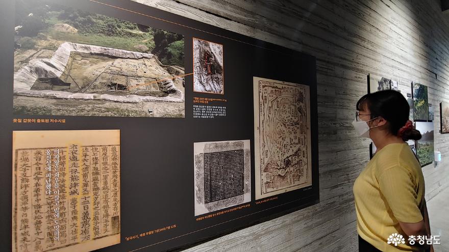 유물 발굴 사진