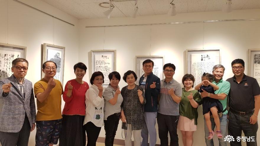 시민과 함께하는 계룡 향토문화예술 작품전 '성료'