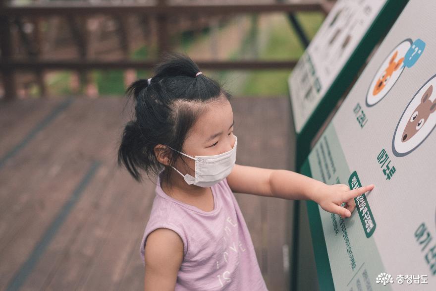 아이와 함께 떠난 여행, 서천 국립생태원 5