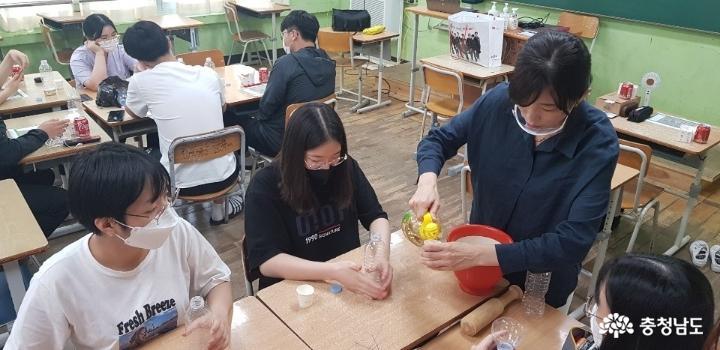 당진중학교에 식물공기청정기 바이오월이 설치되었어요 12