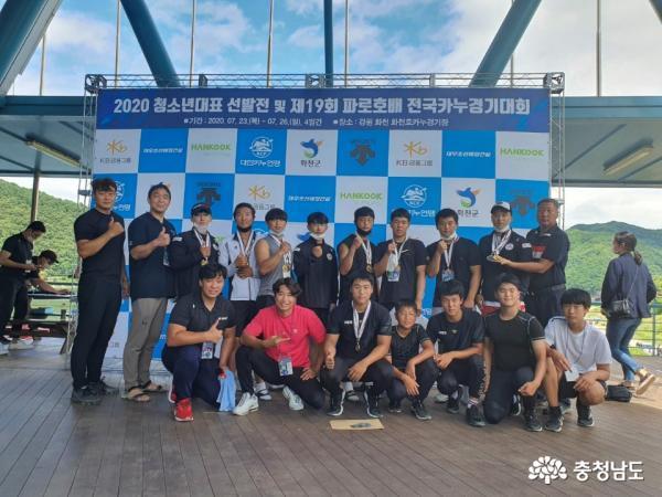 서령고 카누, 올해 첫 전국대회서 종합우승 '쾌거'