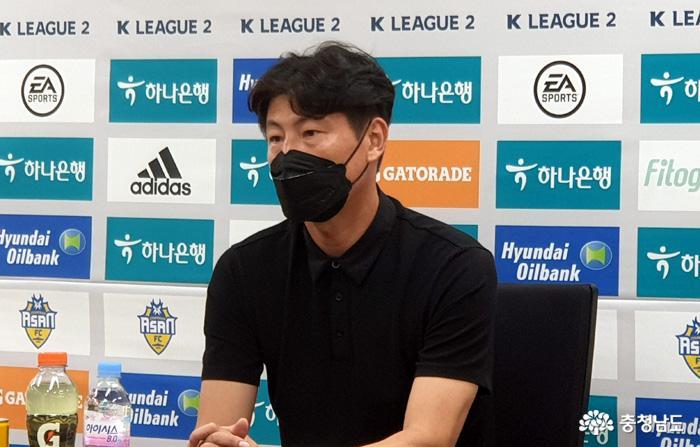 """충남아산FC 박동혁 감독 """"졌지만 잘 싸운 선수들 긍정적 평가"""" 1"""