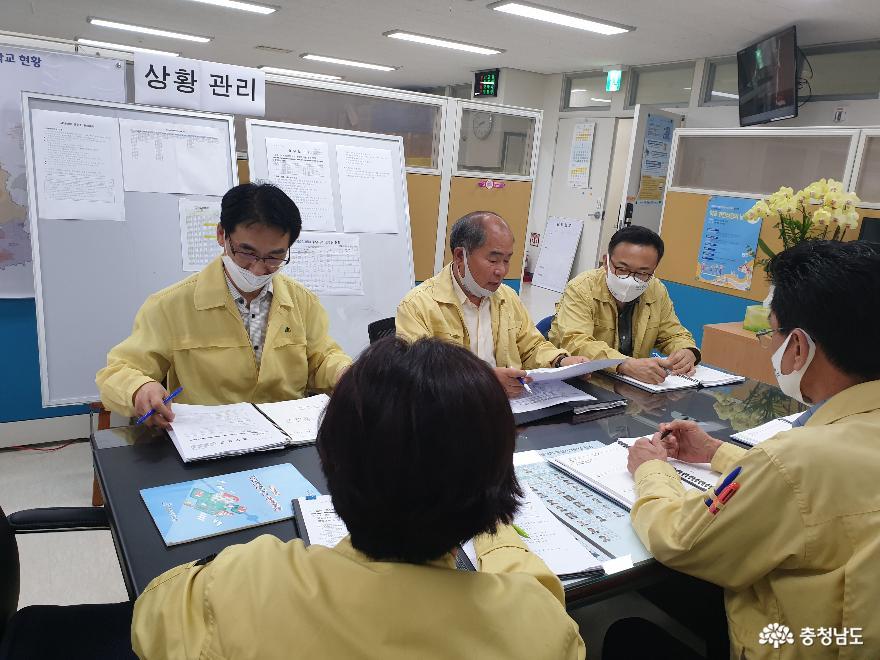재난대비 '상황관리전담반' 운영