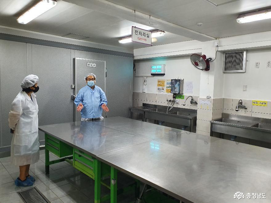 아산시, 여름방학기간 대비 아동급식업체 현장점검 실시 1