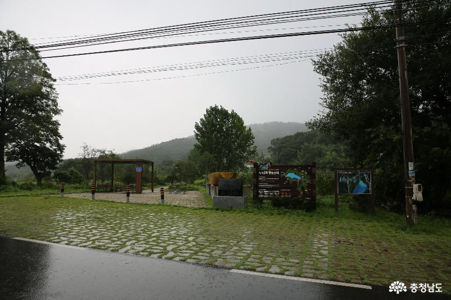 산수가 아름다운 가곡2리 회춘약수터마을의 비오는 날