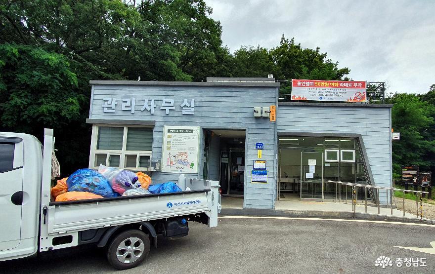 영인산 자연휴양림 캠핑장 B지구 관리동.