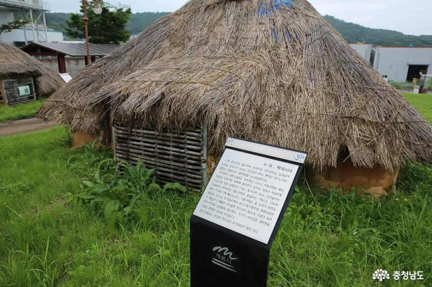 계룡의 옛날 집터였던 곳 '계룡 입암리유적공원' 사진
