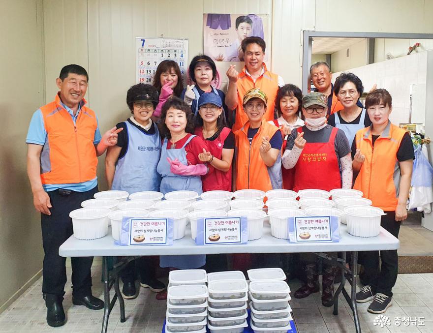 코로나19 속 희망 주는 태안군자원봉사센터의 '사랑의 봉사'