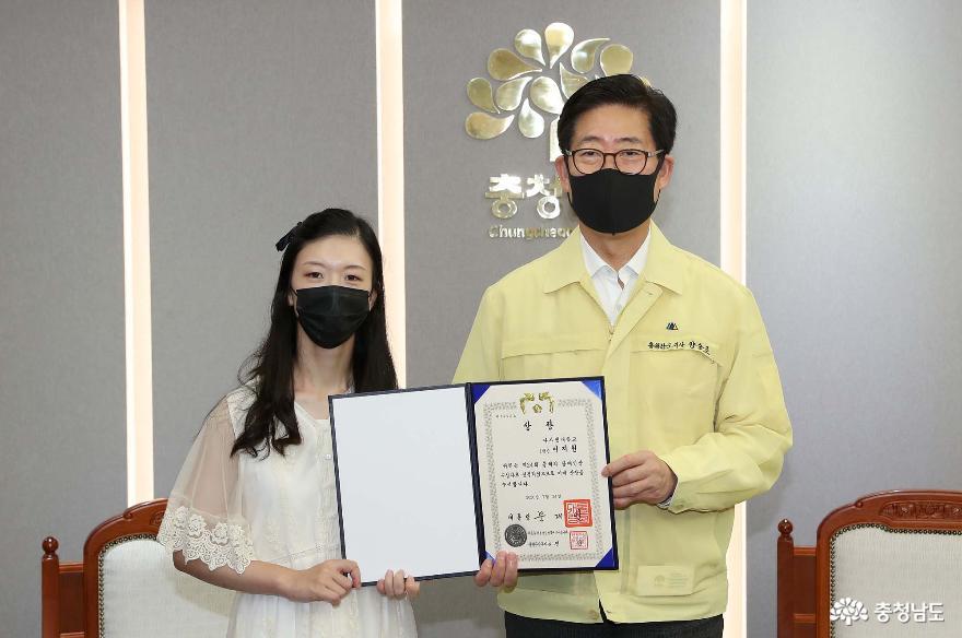 [사진 보도] 양승조 지사, 올해의 장애인상 수상자 접견