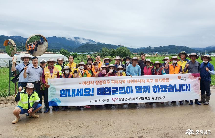 태안군자원봉사센터 재해재난봉사단, 아산시 송악면 침수피해 현장 찾아 '긴급 봉사 나서!' 1
