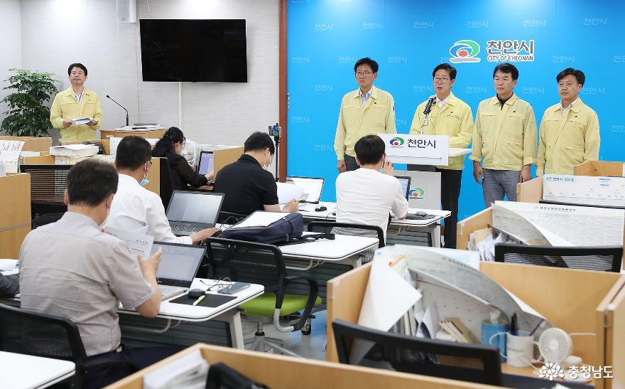충남 천안·아산 2개 시 특별재난지역 선포 1