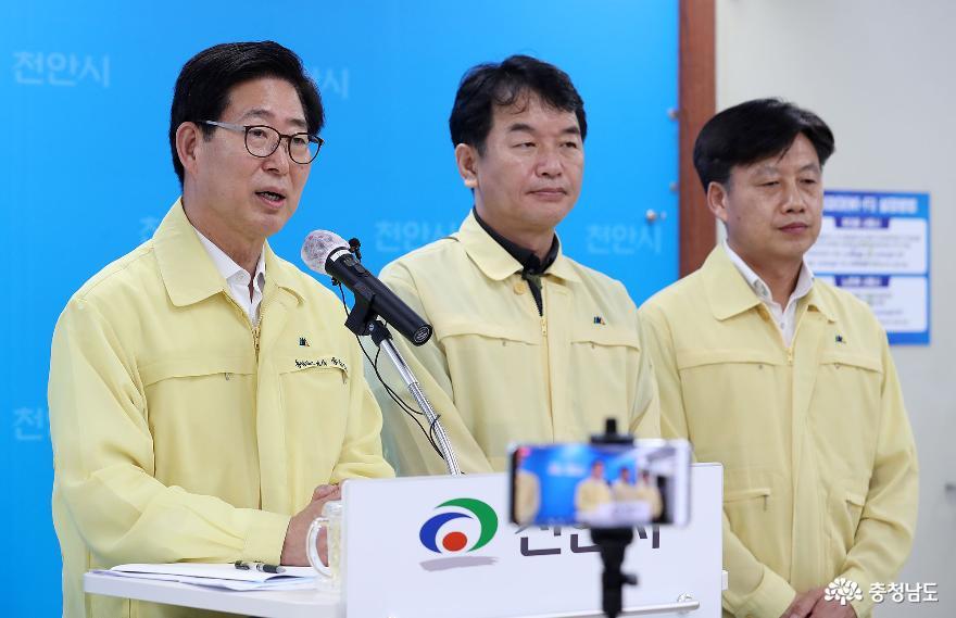 충남 천안·아산 2개 시 특별재난지역 선포 2